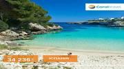 Відпочинок в Іспанії є