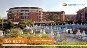 Турция: семейный и молодежный отдых в Аланье!