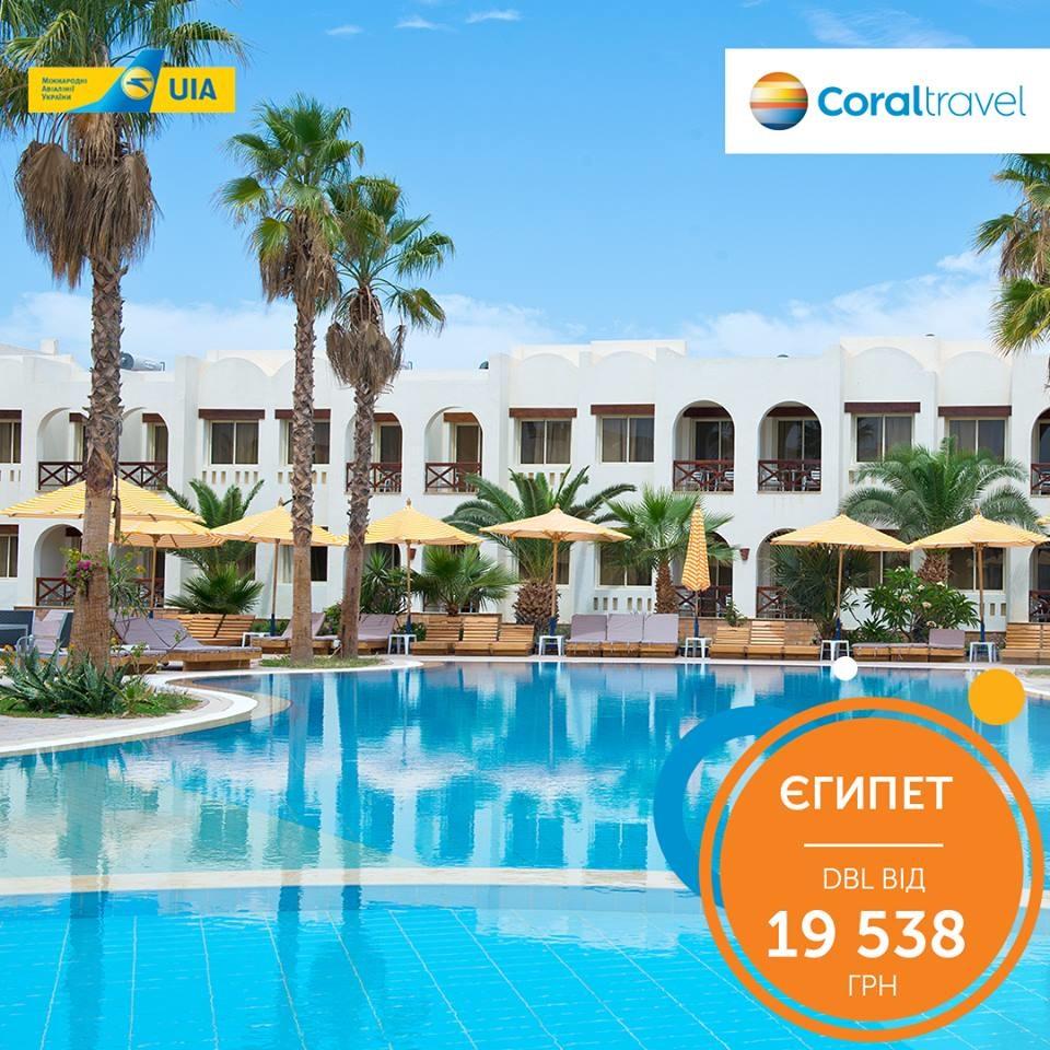 GOLDEN SHARM HOTEL 4* – для молодіжного та сімейного відпочинку у Шарм-ель-Шейху!