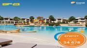 GOLDEN SHARM HOTEL 4* - для молодіжного та сімейного відпочинку з дітьми у Шарм-ель-Шейху