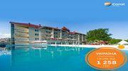 Хіти продажів Reikartz Hotels Group, найгостиннішої мережі готелів в Україні