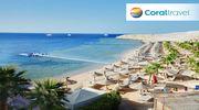 Гарячий тур до Єгипту!!!