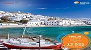 Грецькі канікули з Coral Travel