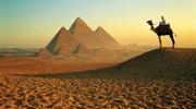 Египет: очень горячее предложение!