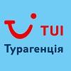 «TUI»