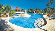 Вітаємо Домінікану по супер ціні!