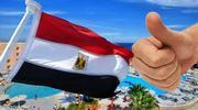 Цены на Египет снижена!