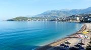 Поїхали до Албанії!