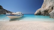 Встречайте осень в объятиях греческого солнышка