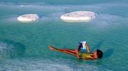 Йорданія, Мертве море!   У відпустку за здоров\'ям