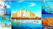 Суперпропозиція ОАЕ-супер ціна до кінця листопада