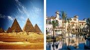 Ого !!!! Оце так шара Сонячний Єгипет