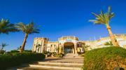 Пора в Єгипет, Шарм-ель-Шейх       Улюблений готель Vera Club Queen Beach 4+ підійде для відпочинку всією сім\'єю  .