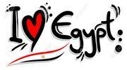 Бронюйте на березень Єгипет за акційними цінами