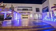 Пропозиція для активних туристів , які хочуть зупинитися у центрі розваг  Кіпр - курорт Айя-Напа !