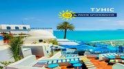 Колоритний Туніс!