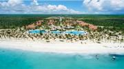 Райское местечко на Земле - Доминикана
