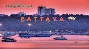 ТАИЛАНД - Жара обеспечена !!! Вылет из Киева
