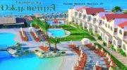 Все на Кипр !!!