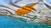 Сонячний Кіпр!!!