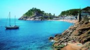 Солнечная Испания !!!