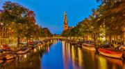 Тур для тех, кто очень хочет в Амстердам!
