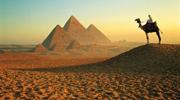 Єгипеееееет! ХОТ ЦІНИ!