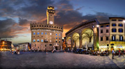 О Рим, ти цілий світ!
