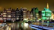 Ковток свободи в Амстердамі !
