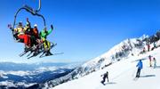 Вихідні в Словаччині: лижі та релакс в термалах! Не зволікай - бронюй !