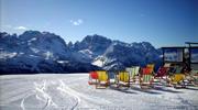 Мій сніжний рай в Словаччині  Міні-вікенд на лижі ! Всього 2486 грн!!