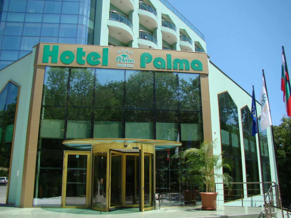 Болгарія відмінно підходять для відпочинку з дітьми.