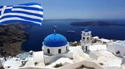 Горящі Тури Греція