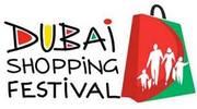 ОАЕ запрошує на шопінг