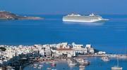 Акція від компанії Costa Cruises! Найкращі ціни на обрані круїзи сезону весна-літо-осінь 2018!