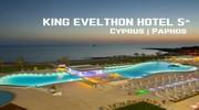 HOT CYPRUS