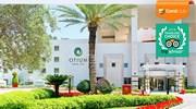 OTIUM HOTEL LIFE 5 *