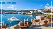 Греція. о.Крит
