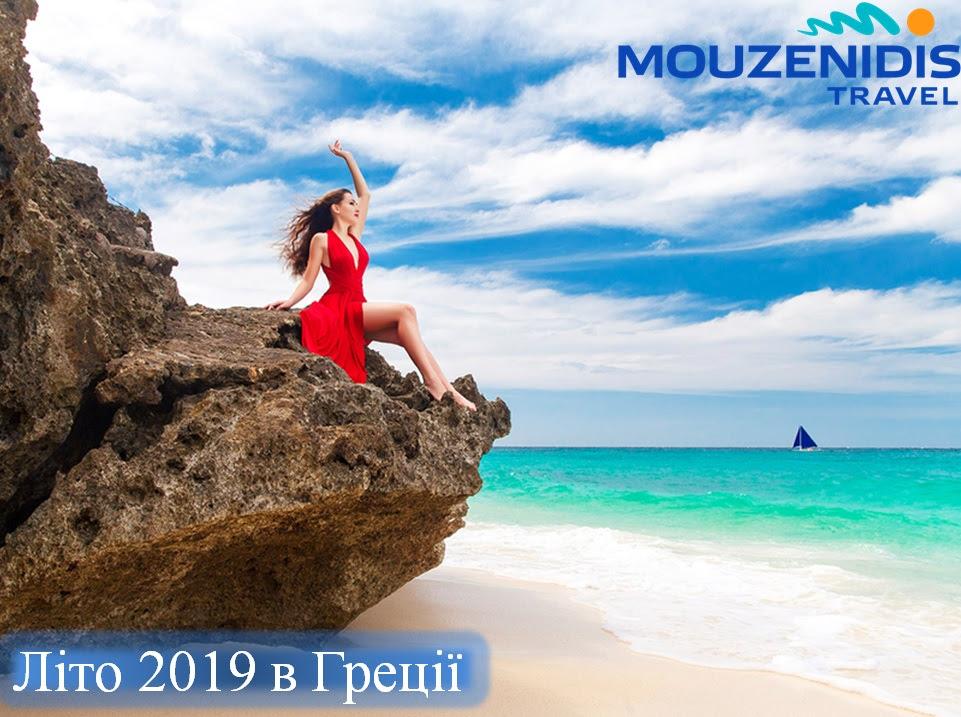 Готовь сани летом, а отдых в Греции - за год вперед!