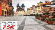 Бліц Прага та Відень!