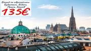 Вікенд по-європейськи: Будапешт, Відень, Прага, Краків!