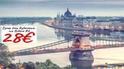 Супер бліц Будапешт та Відень!