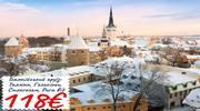 Балтійський круїз: Таллінн, Гельсінкі, Стокгольм, Рига!