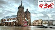 На вихідні до Польщі!