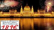 Вікенд по європейськи: Будапешт, Відень, Прага (новорічний)!