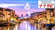 Бліц Венеція (новорічний)!