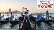 Карнавал у Венеції!