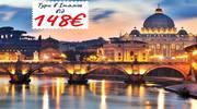 Тури в Італію на день Св. Валентина!