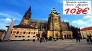 Чеський тандем Прага + Дрезден!