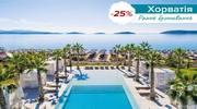Хорватія -25%